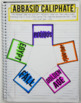 Golden Age of Islam Interactive Notebook & Graphic Organizers