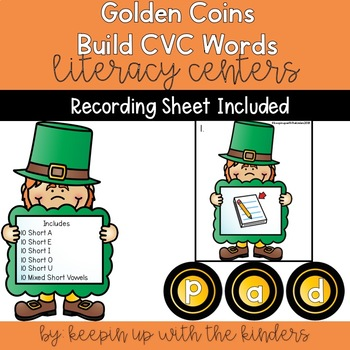 Golden Coins Build CVC Words! Recording Sheet is included!