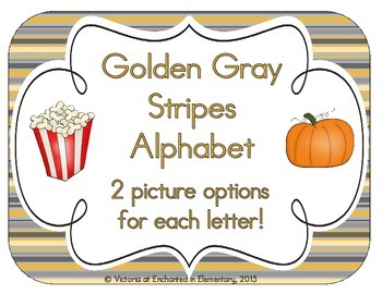 Golden Gray Stripes Alphabet Cards