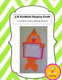 Goldfish Craft - for Writing, Art, or Bulletin Boards