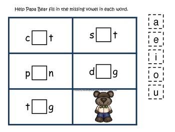 Goldilocks themed CVC #2 preschool homeschool vowel activi