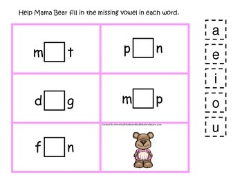 Goldilocks themed CVC #3 preschool homeschool vowel activity.  Phonics.