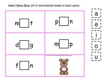 Goldilocks themed CVC #3 preschool homeschool vowel activi