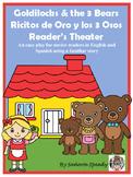Goldilocks/Ricitos de Oro Reader's Theater