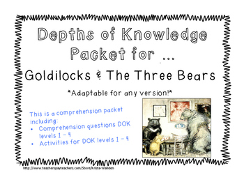 Goldilocks & The Three Bears - Comprehensive Packet