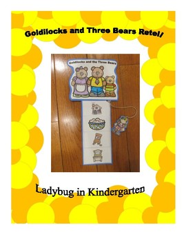 Goldilocks and Three Bears Retell Craft
