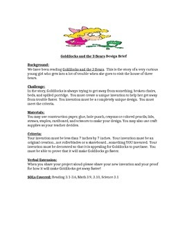 Goldilocks and the 3 Bears STEM Children's Engineering Design Brief