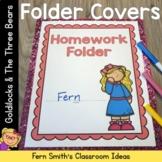 Student Binder Covers - Goldilocks and the Three Bears Stu