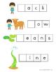 Jack and the Beanstalk Letter Tiles Spelling Mat
