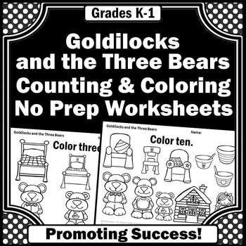 Math Coloring Pages Teaching Resources Teachers Pay Teachers