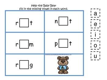 Goldilocks themed CVC #4 preschool homeschool vowel activity.  Phonics.