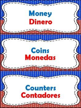 Gomez & Gomez Math Manipulatives Labels - Spanish