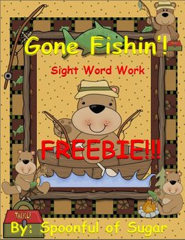 Gone Fishin'! Sight Word Work Freebie
