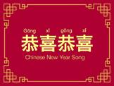 Gongxi Gongxi - Chinese New Year Song