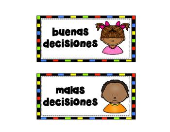 Good/Bad Choices