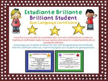 Good Behavior Choice Certificate/ Certificado de Buena Conducta (Dual Language)