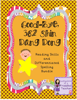 Good-Bye, 382 Shin Dang Dong Bundle (Scott Foresman Reading Street)