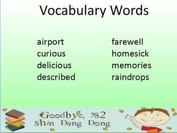 Good Bye 382 Vocabulary