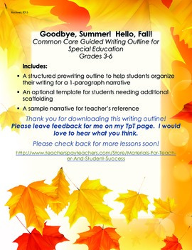 Good-Bye, Summer!  Hello, Fall! Common Core Writing Outlin