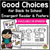 Good Choices for Back to School Preschool Emergent Reader and Posters