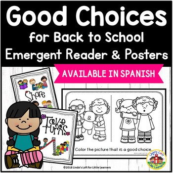 Beginning of School Emergent Reader: Good Choices for Back to School