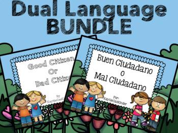 Good Citizen or Bad Citizen - Buen Ciudadano o Mal Ciudadano: Dual Lang. Bundle