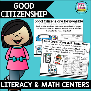 Good Citizenship Math and Literacy Centers
