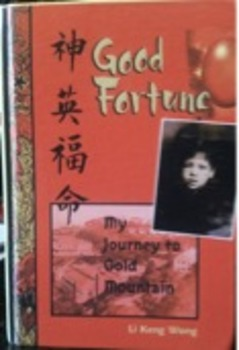 Good Fortune (My Journey to Gold Mountain) Novel Guide