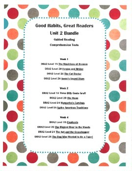 Good Habits, Great Readers Unit 2 Bundle Guided Reading Tests