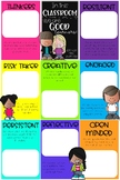 Good Learners Tracking Poster