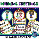 Good Morning Greeting Signs Bilingual