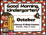 Good Morning Kindergarten! October Literacy and Math Centers