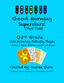 Good Morning Superstars! {45} 2nd Grade Morning Work Activity Pages PART TWO
