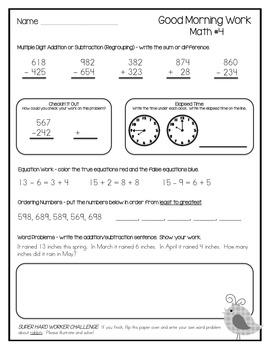 2nd Grade Morning Work (Math - April)