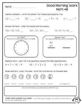 2nd Grade Morning Work (Math - December)