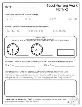 2nd Grade Morning Work (Math - January)