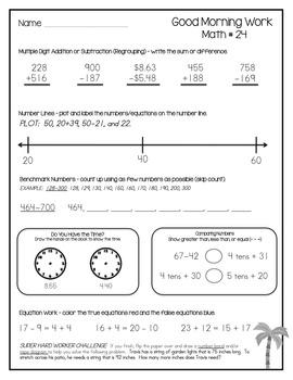2nd Grade Morning Work (Math - June)