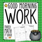 Morning Work - March (Math)