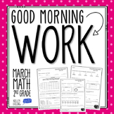 2nd Grade Morning Work (Math - March)