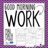2nd Grade Morning Work (Math - May)