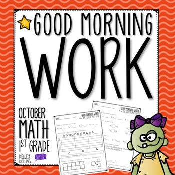 Morning Work - October (Math)