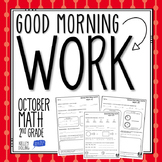 2nd Grade Morning Work (Math - October)