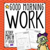 Morning Work - October (Math)