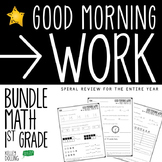 Morning Work  (1st Grade BUNDLE - MATH)