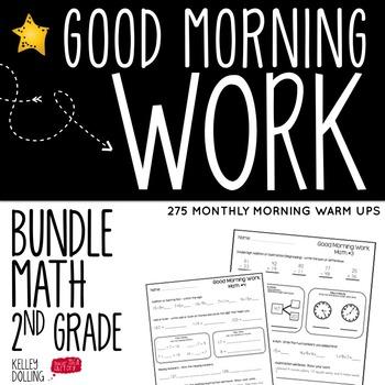 Morning Work Bundle (2nd Grade Math)