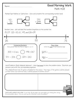 Good Morning Work - Math - September (3rd Grade)