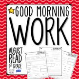 Back to School - Morning Work (Reading - 1st Grade)