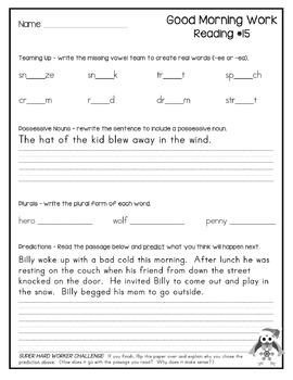 2nd Grade Morning Work (Reading - December)