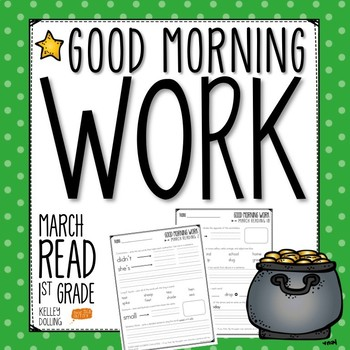Morning Work - March (Reading)