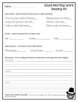 2nd Grade Morning Work (Reading - November)